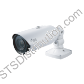 DC-T3533HRX 5MP IR Bullet Camera, Vari-focal f3.6-10mm, True WDR, Vandal-resistant, IP66