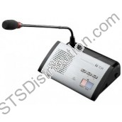 TS-901 TOA - TS-900 Series Wireless Conference System with Voting, Chairman Unit